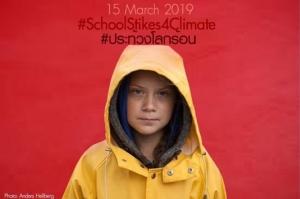 15 มี.ค.ประท้วงโลกร้อน! จัดสามงานในเมืองไทย #climatestrike รวมตัวช่วยน้อง Greta