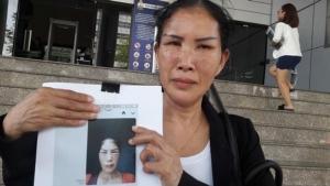 ฟ้องสถานเสริมความงามดังย่านทาวน์อินทาวน์ สาวใหญ่สุดทน ศัลยกรรมทำใบหน้าเสียโฉม