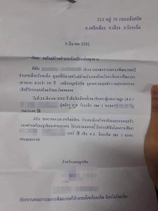 กลุ่มสตรีแม่บ้านร้อยเอ็ด ส่งจดหมายขอคะแนนพรรคการเมืองดัง อ้างสามีลงสมัคร