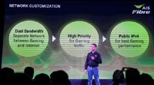 AIS ลุยอีสปอร์ตเต็มตัว ขับเคลื่อน 4 ยุทธศาสตร์ครองใจเกมเมอร์