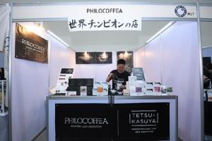 PHILOCOFFEA จาก ประเทศญี่ปุ่น