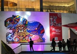 """ค้นพบแพสชั่นและความเป็นอาร์ตในตัวคุณ ผ่านนิทรรศการศิลปะของสิงคโปร์ """"The Unknown World"""""""