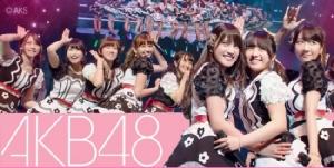 AKB48 ประกาศงดเลือกตั้งเซ็นบัตสึในปีนี้