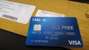 'บัตรเดบิตแบบพิมพ์ชื่อ' กลับมาแล้ว