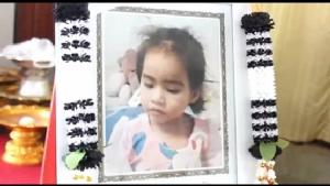 พ่อเด็กหญิงเม็ดมะขามติดคอยันไม่เผาศพจนกว่าคดีจะสิ้นสุด