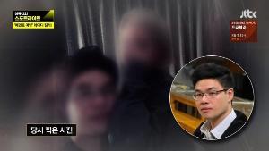 """เปิดประวัติ """"ไฮโซปั๊บ ชวยศ"""" หลังถูกอ้างชื่อโยงข่มขืนสาวเกาหลี เผยจบเกียรตินิยมอันดับหนึ่ง เป็นผู้บริหาร รร.นานาชาติ"""