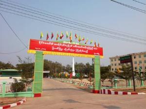 """พม่าคุมเข้มชายแดน-ขึ้นป้ายรอรับ """"ซูจี"""" ร่วม """"บิ๊กตู่"""" ฉลองสะพานข้ามน้ำเมย 2 พรุ่งนี้"""