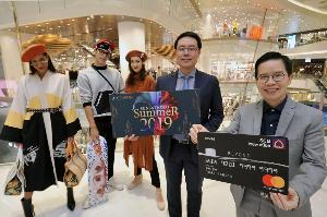 ICONSIAM Sunsational Summer2019""