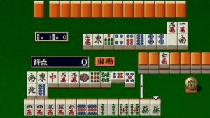 เกมไพ่นกกระจอกหยุดขายบนสวิตช์หลังหลุดภาพติดเรต