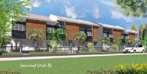 กคช.เปิดตัวบ้าน 3 โครงการในชลบุรี