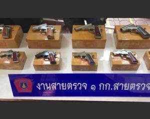 191 โชว์แถลงผลงานจับกุมนักค้าอาวุธปืน-ยาเสพติด ผ่านทางโซเซียลฯ 5 คดี