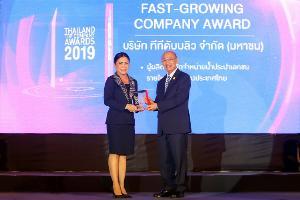 "TTW คว้ารางวัล ""Thailand Top Company Awards 2019"""