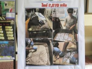 ปส.จับเครือข่ายยาเสพติดยึดของกลางยาบ้า 8 ล้านเม็ด ไอซ์และโคคาอีนมูลค่ากว่า 800 ล้านบาท