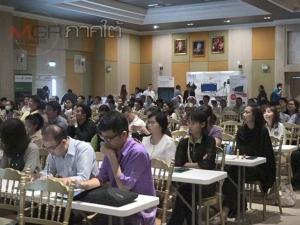 แพทย์ผู้เชี่ยวชาญ 7 ประเทศร่วมประชุมพัฒนาเทคโนโลยีการผ่าตัดผ่านกล้องระดับอาเซียน
