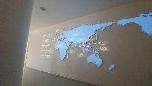 """เทคโนโลยีจีน ไม่แพ้เกาหลี """"Midea"""" ขอเวลาพัฒนาสู่ตลาดไทย (Cyber Weekend)"""