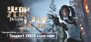 """พี่จีน ดันเกมยิงเหนือมนุษย์กระแสดี """"Bright Memory"""" ลงคอนโซล"""