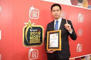 ทรูออนไลน์คว้ารางวัล Thailand's Most Admired Brand & Why We Buy 2019