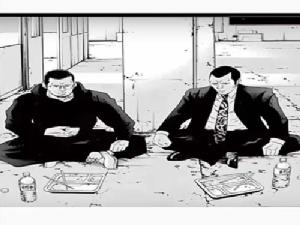 คนญี่ปุ่นไม่น่าห้ามเด็กๆ อ่านหนังสือการ์ตูนมังงะ
