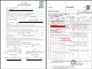 (ซ้าย) เอกสารที่นายธนาธร นำมายืนยันว่าโอนหุ้นธุรกิจสื่อให้แม่วันที่ 8 ม.ค.62 (ขวา) เอกสารที่สำนักข่าวอิศรานำมายืนยันว่านายธนาธรโอนหุ้นให้แม่วันที่ 21 มี.ค.62
