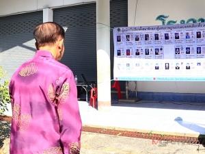 """""""วันนอร์"""" เดินทางใช้สิทธิเลือกตั้งในเมืองยะลา เผยครั้งนี้ประชาชนออกใช้สิทธิคึกคัก"""