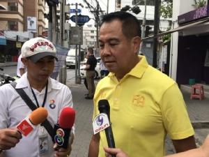 บิ๊กอ็อด ตบเท้าเข้าคูหา ชวนคนไทยใช้สิทธิเลือกตั้ง