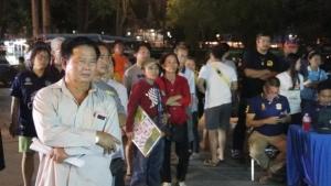 """""""พลังประชารัฐ"""" แพ้ยับสนามนครพนม เพื่อไทยกวาด 3 ที่นั่งแบ่ง ภท. 1 ที่นั่ง"""