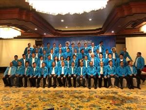 พรรคประชาธิปัตย์เปิดตัว 50 ผู้สมัครภาคใต้ (แฟ้มภาพ)