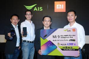 AISเผยราคา Xiaomi Mi9 เริ่มที่ 12,499 บาท