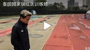 ดังถึงเมืองจีน แฟนบอลค้นข้อมูล