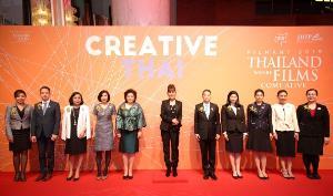 งาน Thai Night นำแนวคิด 'Creative Thai'  สู่งาน Hong Kong FILMART