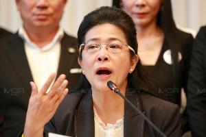 """[ชมคลิป] """"เพื่อไทย"""" จับมือ 6 พรรค อ้างได้ 255 เสียง แถลงจัดตั้งรัฐบาล"""