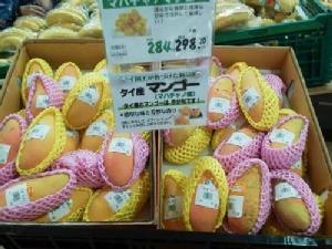 คนญี่ปุ่นบอกว่า เดือน 4 ต้องทานอะไร