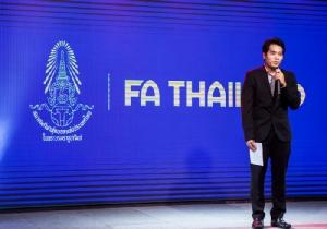 คุณพาทิศ ศุภะพงษ์ รองเลขาธิการฝ่ายต่างประเทศ สมาคมกีฬาฟุตบอลแห่งประเทศไทย ในพระบรมราชูปถัมภ์