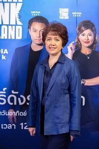 """""""ธุรกิจพิชิตล้าน SHARK TANK THAILAND"""" ภารกิจสานฝัน ดร.วิชุดา ณ สงขลา ศรียาภัย"""