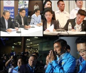 (บนซ้าย) แกนนำพรรคพลังประชารัฐ (บนขวา) แกนนำพรรคเพื่อไทย (ล่าง) นายอภิสิทธิ์ เวชชาชีวะ แถลงลาออกจากหัวหน้าพรรคประชาธิปัตย์