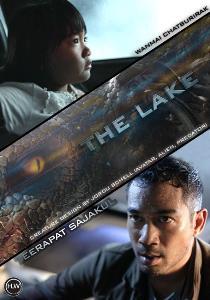 """หนังไทยกระหึ่ม! จีนซื้อ """"The Lake"""" 60 ล้าน โกยอื้อขายไปแล้วกว่า 10 ประเทศ"""