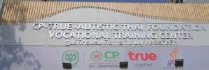กลุ่มซีพี-ทรู จับมือมูลนิธิออทิสติกไทย เปิดศูนย์เตรียมความพร้อมบุคคลออทิสติกสู่การจ้างงานแห่งแรกของประเทศ ประเดิมวันออทิสติกโลก