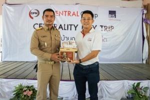 """เซ็นทรัลพัฒนา จัดกิจกรรม CSR """"CPN เพาะกล้าปัญญาไทย สนามนี้เพื่อน้อง"""" ส่งความสุขให้น้องโรงเรียนบ้านฉลอง"""
