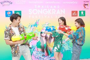 """""""ซีพีเอ็น"""" ฉลองสงกรานต์ """"Thailand Songkran Festival 2019"""" นำเสนอประเพณีไทยผสานงานอาร์ต ชวนเซเลบฯ แชร์วิธีเล่นกรานต์ให้สนุกปลอดภัย"""