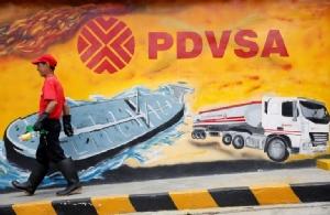 สหรัฐฯ คว่ำบาตร 'บริษัท-เรือ' ที่ส่งออกน้ำมันจากเวเนซุเอลาไปคิวบา