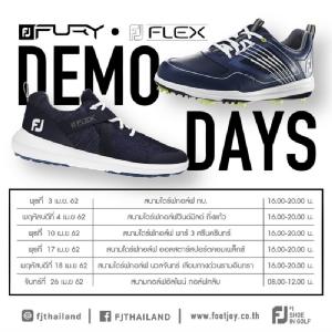 ฟุตจอยจัดโรดโชว์รองเท้า FJ FURY & FJ FLEX ตลอดเดือน เม.ย.