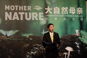 """อพวช.โชว์นิทรรศการ """"ธรรมชาติบันดาลใจ"""" ณ เซี่ยงไฮ้"""
