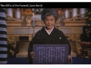 คนญี่ปุ่น:จะทำอย่างไรถ้าต้องเข้าร่วมงานศพโดยที่ไม่รู้จักกับผู้เสียชีวิตหรือเจ้าภาพ !?