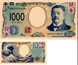 ญี่ปุ่นเปิดตัวธนบัตรแบบใหม่ เปลี่ยนโฉมครั้งใหญ่ในรอบ 20 ปี