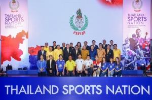 """""""BNK48"""" ขานรับ ร่วม """"12 โปรเจกต์ยักษ์"""" ยกระดับ """"กีฬาไทย"""" สู่ระดับโลก!!"""