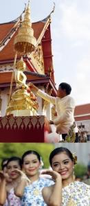 สงกรานต์ วัฒนธรรมร่วมอาเซียน