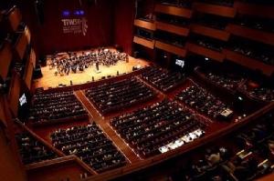 """อลังการ """"คิง เพาเวอร์"""" จับมือ """"มหิดล"""" ประกวดวงดุริยางค์เครื่องเป่านานาชาติ ตั้งเป้า 10 ปี ผลักดันอุตสาหกรรมดนตรีไทยสู่ระดับโลก"""