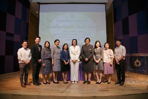 ม.รังสิต จัดโครงการสัมมนาทางวิชาการ เรื่อง ปันภาษาไทยกับคนเก่ง... รัดเกล้า อามระดิษ