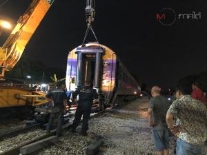 """รถไฟ """"ปาดังเบซาร์-กทม."""" ตกรางขณะถอยเชื่อมขบวน ที่สถานีหาดใหญ่ เคราะห์ดีไร้คนเจ็บ!"""