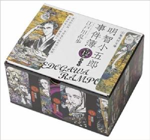 """อ่าน """"โคนัน"""" ต้องรู้จัก """"เอโดงาวะ รัมโปะ"""" ผู้สร้างกระแสรหัสคดีคนสำคัญของญี่ปุ่น"""